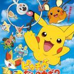 Pokemon XY Short Poster Japanese
