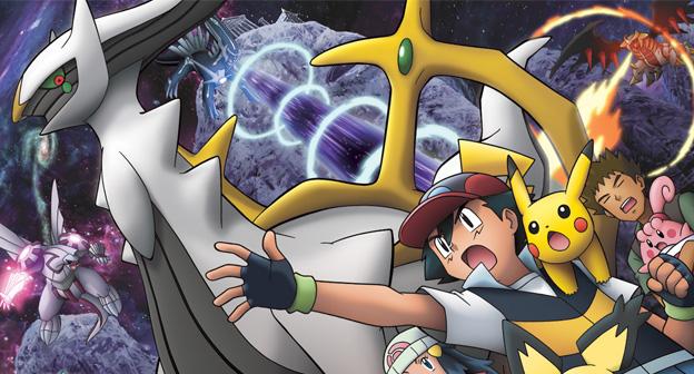 Pokemon Arceus And The Jewel Of Life The Pokemasters