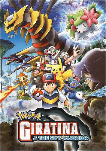 Pokémon: Giratina and the Sky Warrior Movie Cover