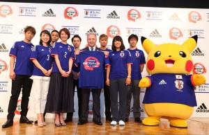 Pikachu World Cup 2014 Announcement