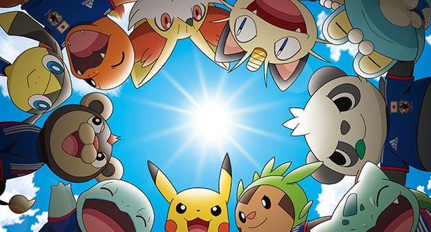 Pokemon World Cup 2014