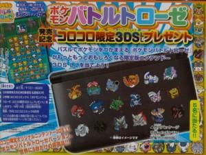 Black Pokemon Trozei Branded 3DS LL