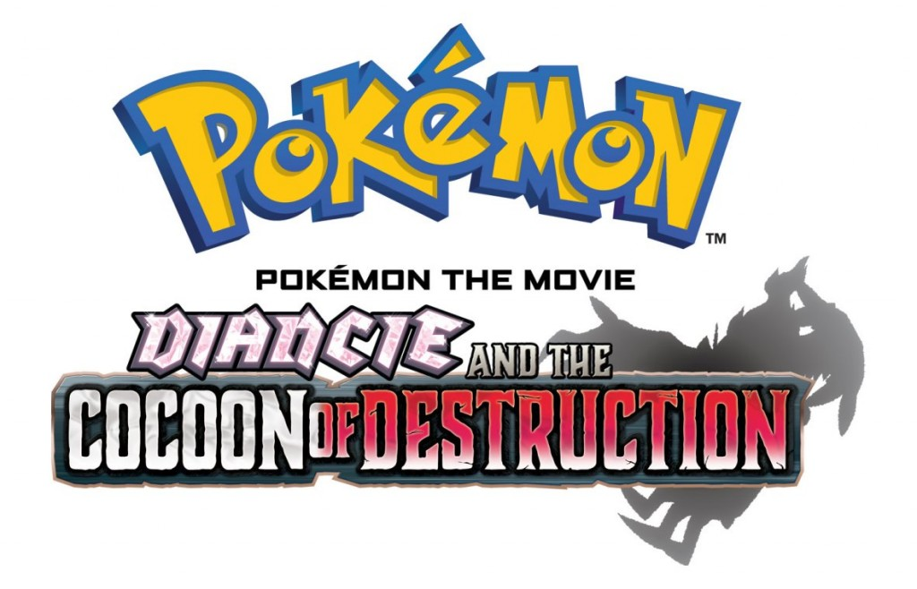 Diancie and the Cocoon of Destruction English Logo