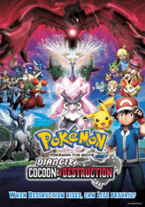 Pokemon The Movie: Diancie and the Cocoon of Destruction Movie Poster