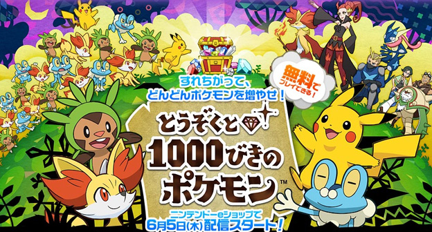 Band of Thieves and 1000 Pokemon