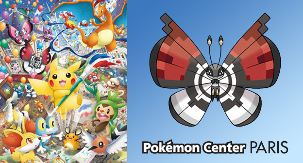 Pokeball Pattern Vivillon Event At Pokemon Center Paris The Mesmerizing Vivillon Patterns
