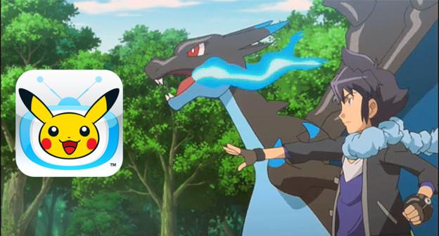 Pokemon Evolution Special Now On Pokemon TV