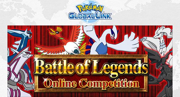 Pokemon X Pokemon Y Battle of Legends Online Competition 2014