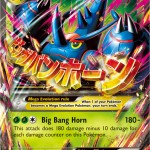 Mega Heracross EX
