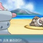 Mega Slowbro Korean Screenshot