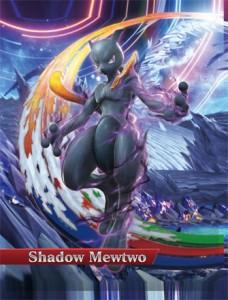 Shadow Mewtwo amiibo card for Pokken Tournament for WiiU