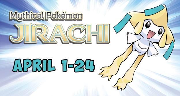 Get Jirachi for Free April 2016 - Pokemon Nintendo Network